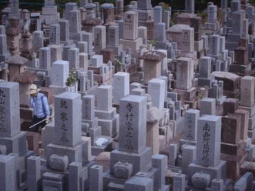 When I Die: Inside Japan's Death Industry