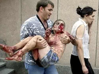 Dispatches: Beslan