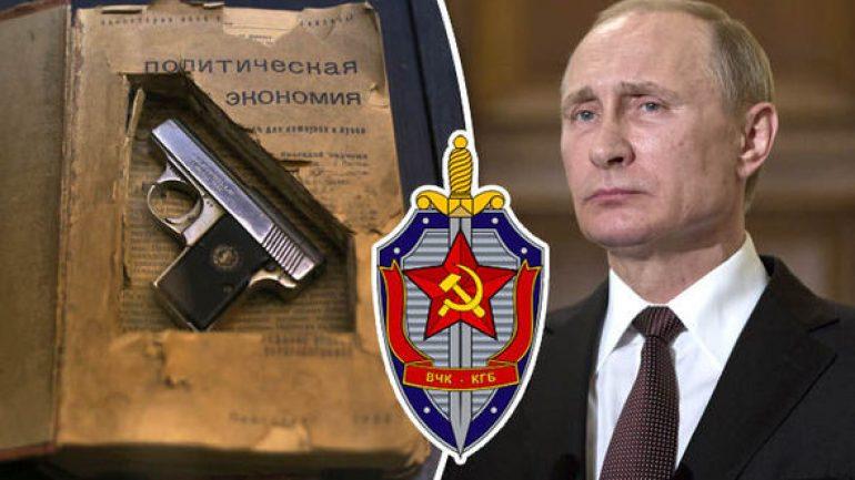 Cold War: Inside The KGB