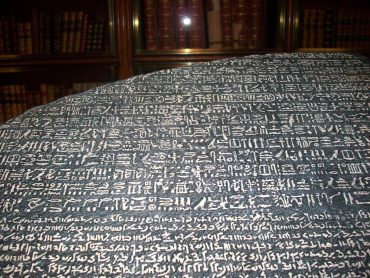 Ancient Mysteries: The Rosetta Stone