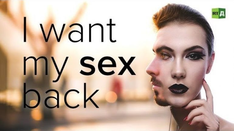I Want My Sex Back!
