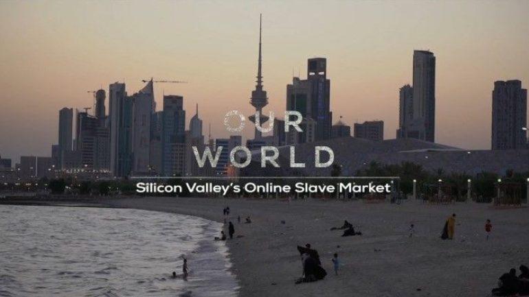 Silicon Valley's Online Slave Market