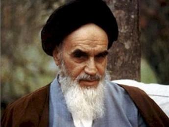 Declassified: Ayatollah Khomeini