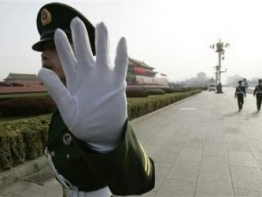 China from the Inside: Freedom an Justice