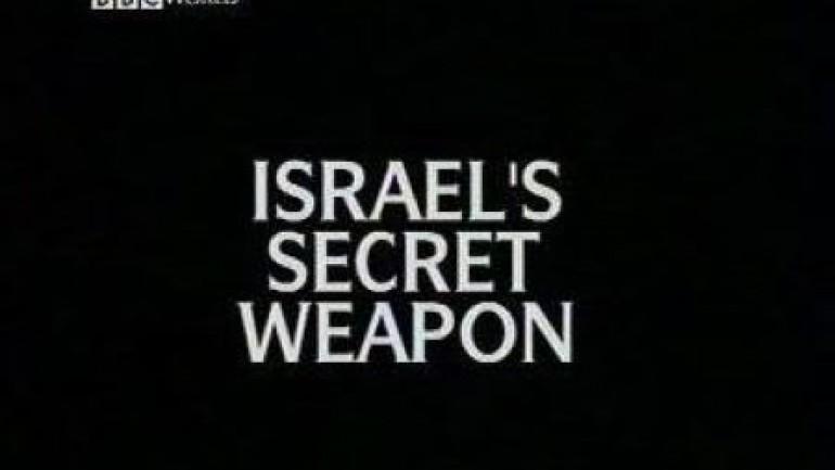 Israel's Secret Weapon