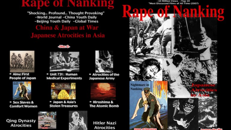 The Rape of Nanking – Nanjing Massacre