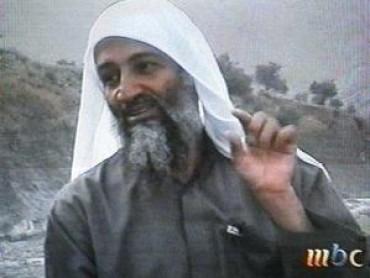 The Bin Laden Conspiracy
