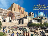 IRAN: Seven Faces of a Civilization