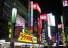 Tokyo Time