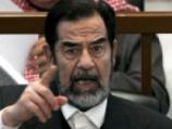 Iraq Conspiracy
