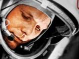 Yuri Gagarin: Starman