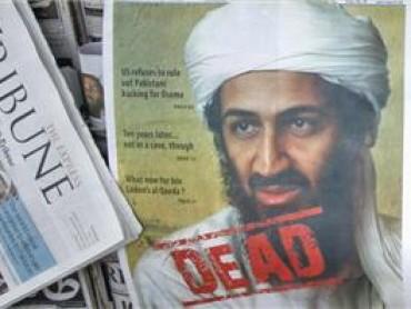 I Knew Bin Laden