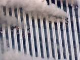 9/11 False Flag