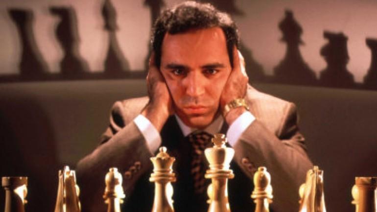 Kasparov Versus Deep Thought