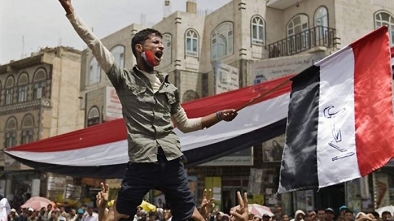 Syria: Inside the Secret Revolution