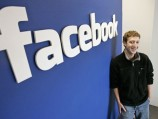 Mark Zuckerberg: Inside Facebook