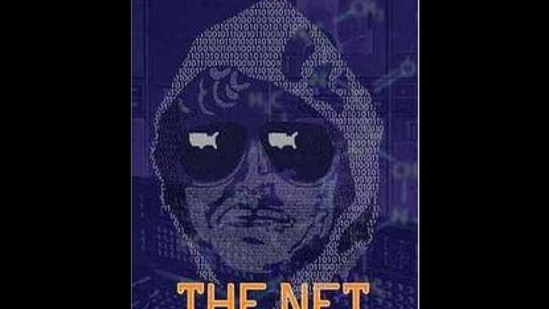 The Net: The Unabomber