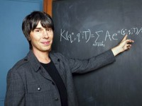 Professor Brian Cox: A Night with the Stars