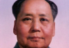 Chairman Mao Declassified