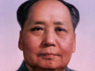 Chairman Mao Declassified
