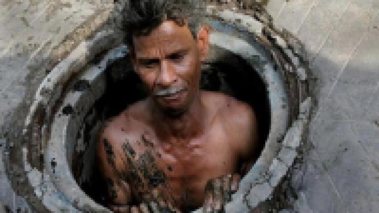 Curiosity: World's Dirtiest Man