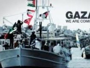 Gaza We Are Coming