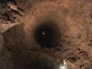 The Deep Earth
