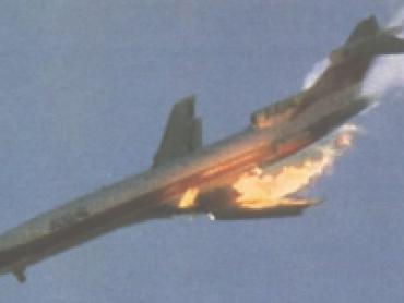 Crash of Flight 111