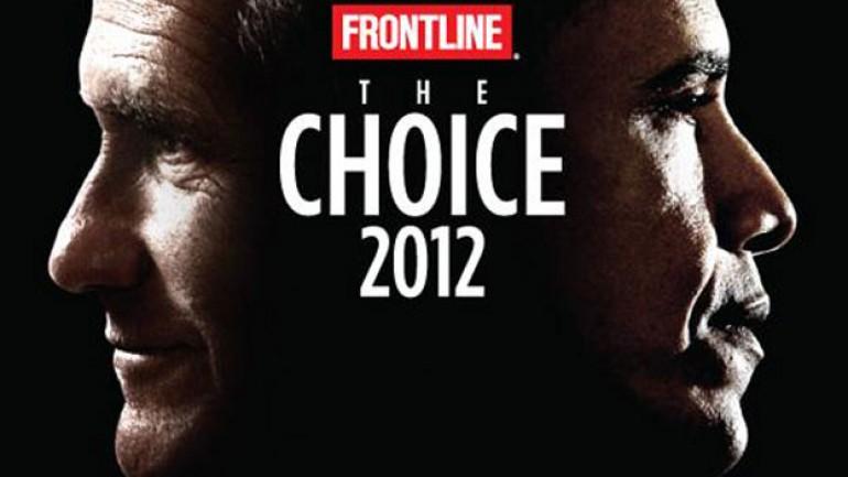 The Choice 2012