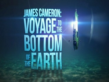 James Camron Voyage To The Bottom Of The Earth