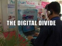 Reconnecting: A Digital Divide