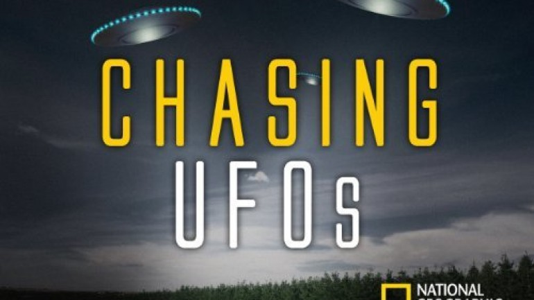 Chasing UFOS: Alien Cowboys