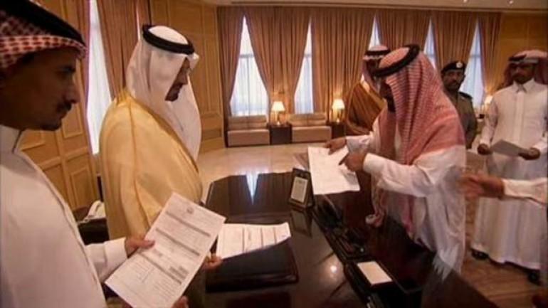 Inside the Saudi Kingdom