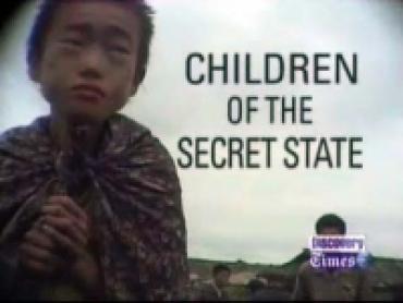 Children of the Secret State