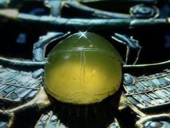 Tutankhamun's Fireball