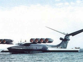Soviet Top Secret Weapons