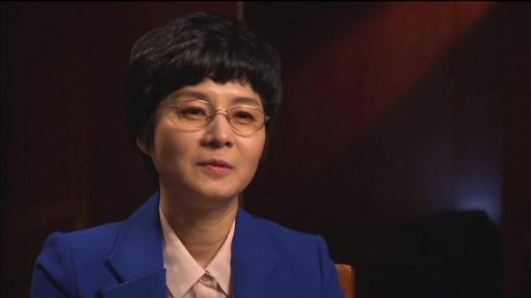 North Korean Super Spy