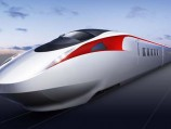 The Japanese Bullet Train
