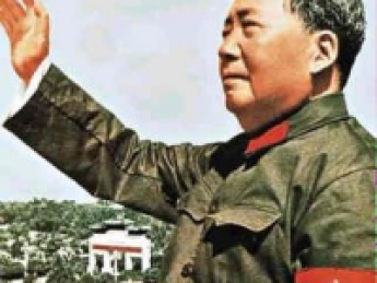 Mao's Bloody Revolution Revealed