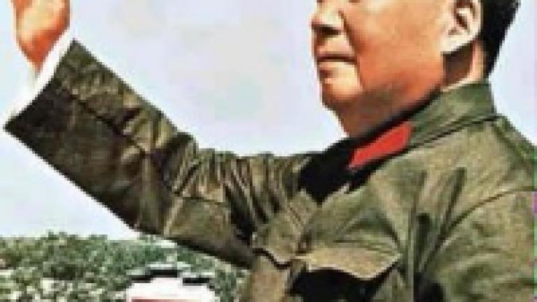 Mao's Bloody Revolution Revealed