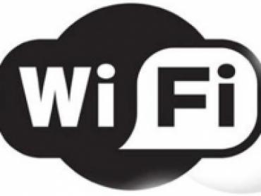 WiFi Fraud?