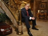 Donald Trump: Billionaire Rich Lifestyle