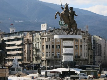 Macedonia: Behind the Facade