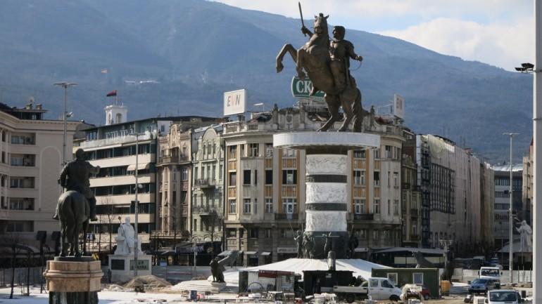 Macedonia: Behind the Facade