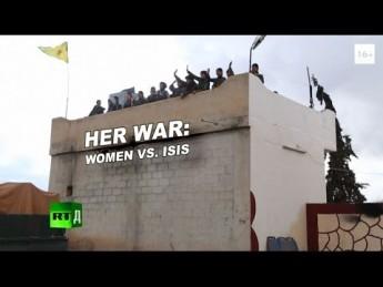 Her War: Women vs ISIS